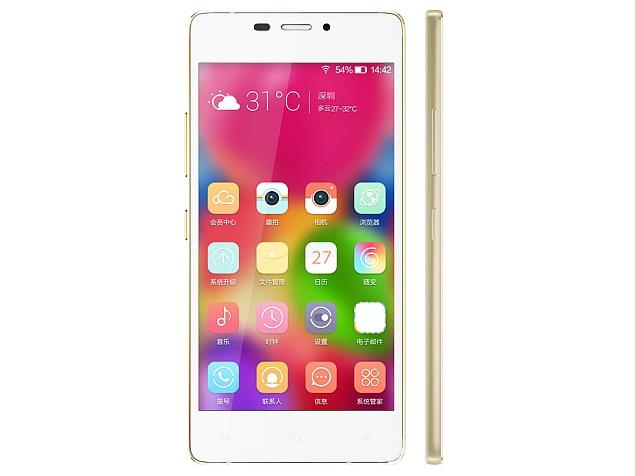 gionee_s5.1_images_android_phones_in_nigeria