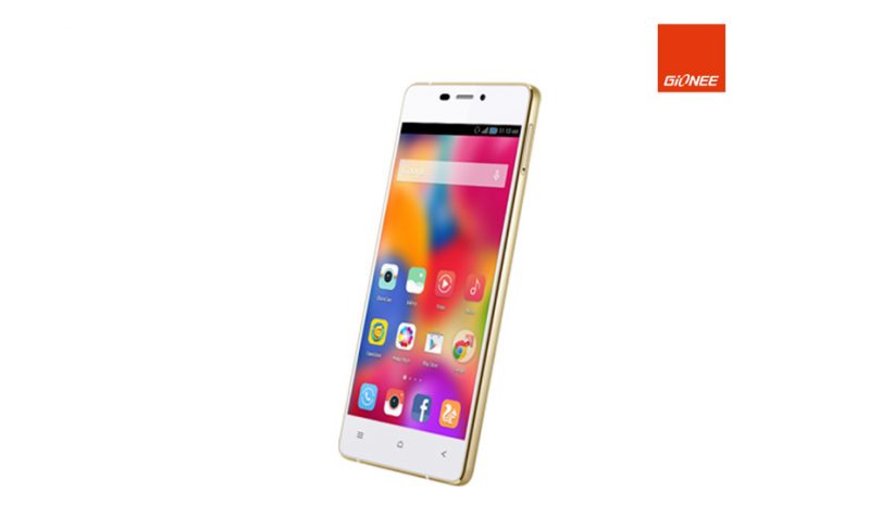 Gionee S5.1 Pro Specifications, Features And Price images
