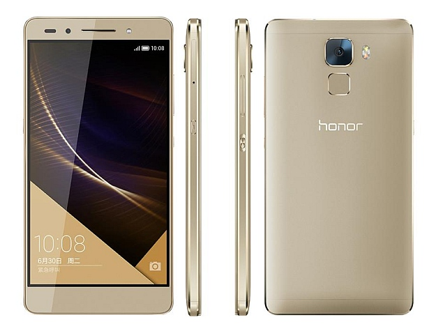 huawei_honor_7_android_phones_in_nigeria