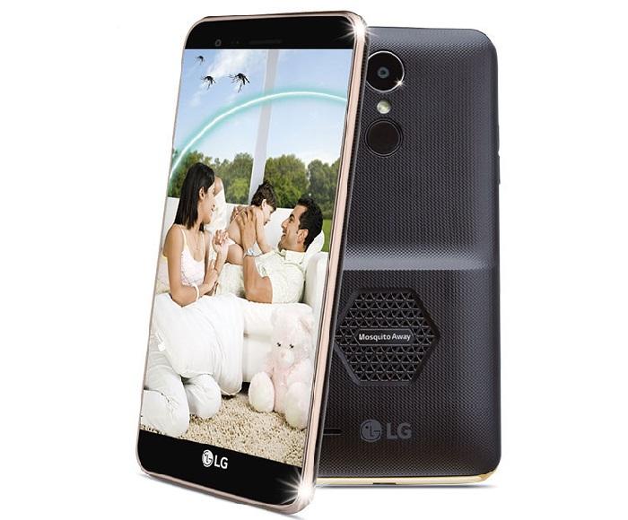 LG k7i price