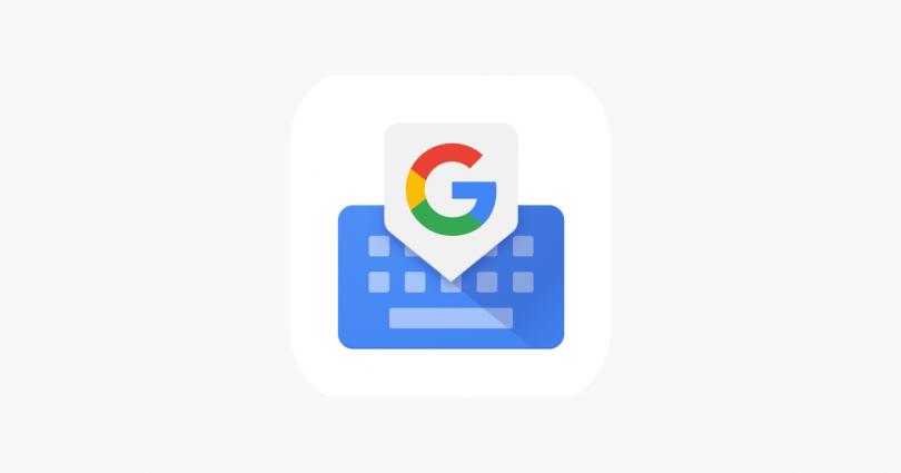 Google update Gboard, brings Emoji 12.0, custom dictionary importation and much more
