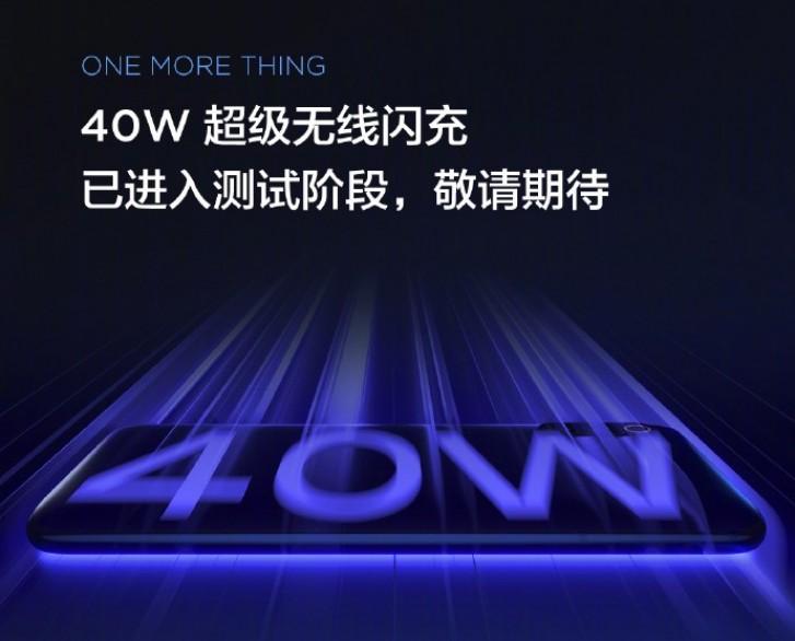 Xiaomi 30W Mi Charge Turbo