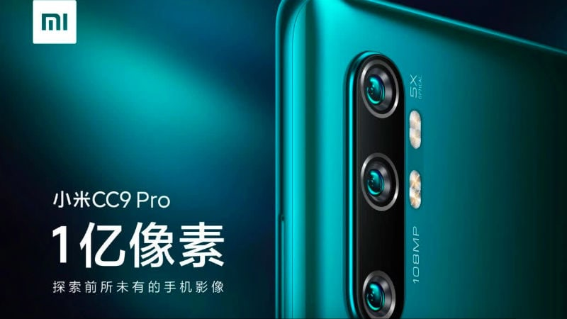 Xiaomi Mi CC9 Pro