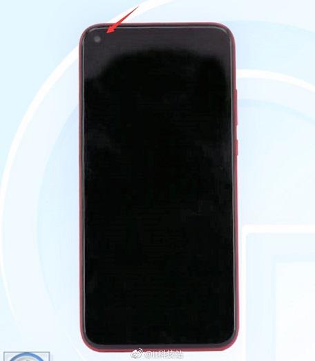 New Huawei Phone passes MIIT Certification 2