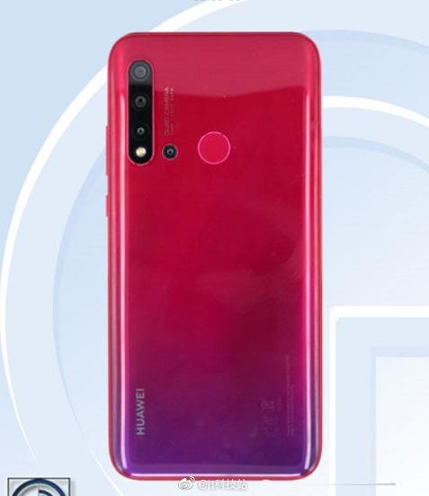 New Huawei Phone passes MIIT Certification 23