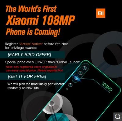 xiaomi mi note 10 giveaway image on gearbest
