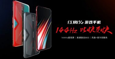 nubia red magic 5g featured